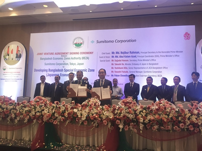 Special Economic Zone to be Developed Near Dhaka, Bangladesh