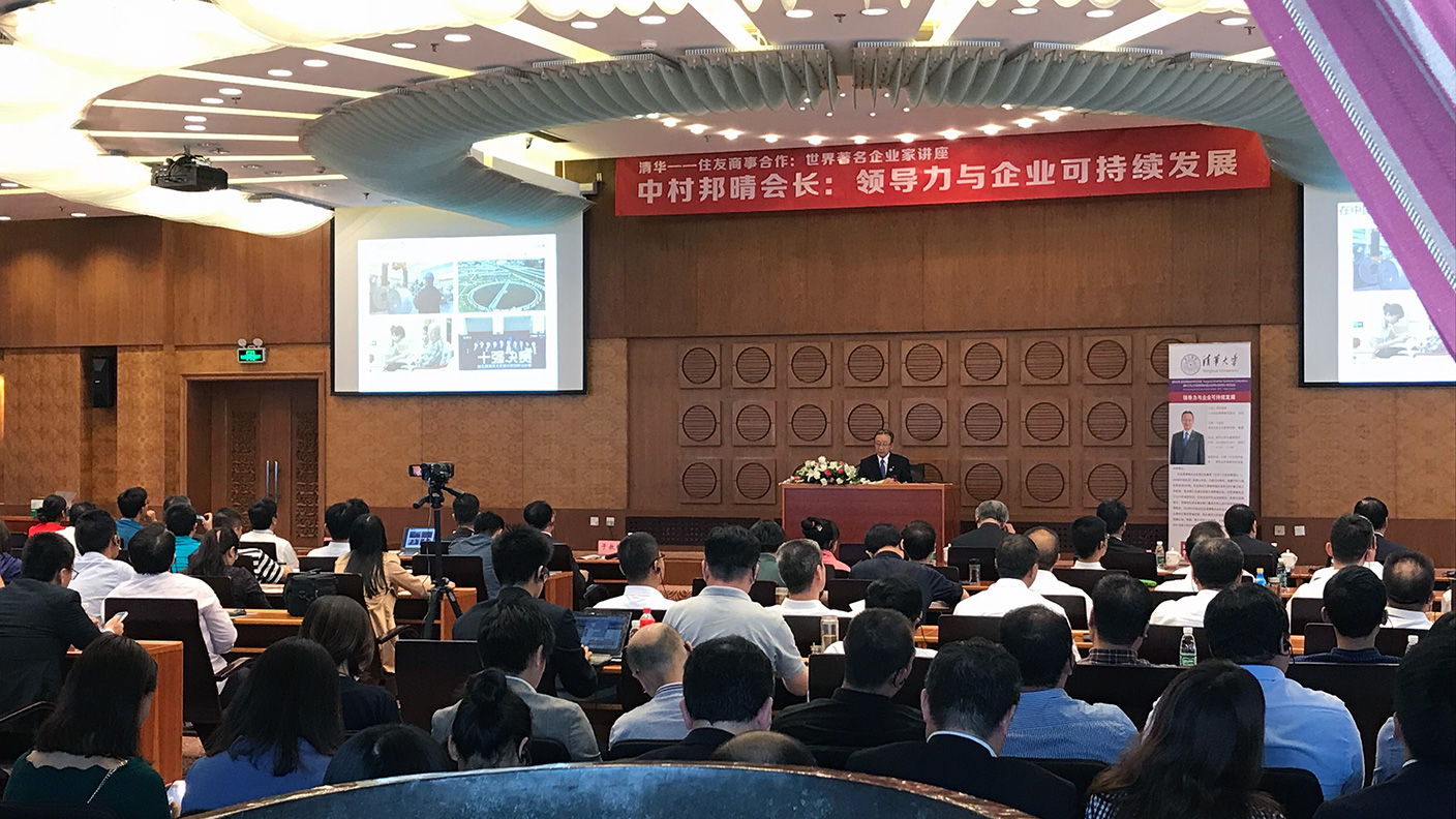 Sponsored Lectures Bearing the Company Name Offered in China