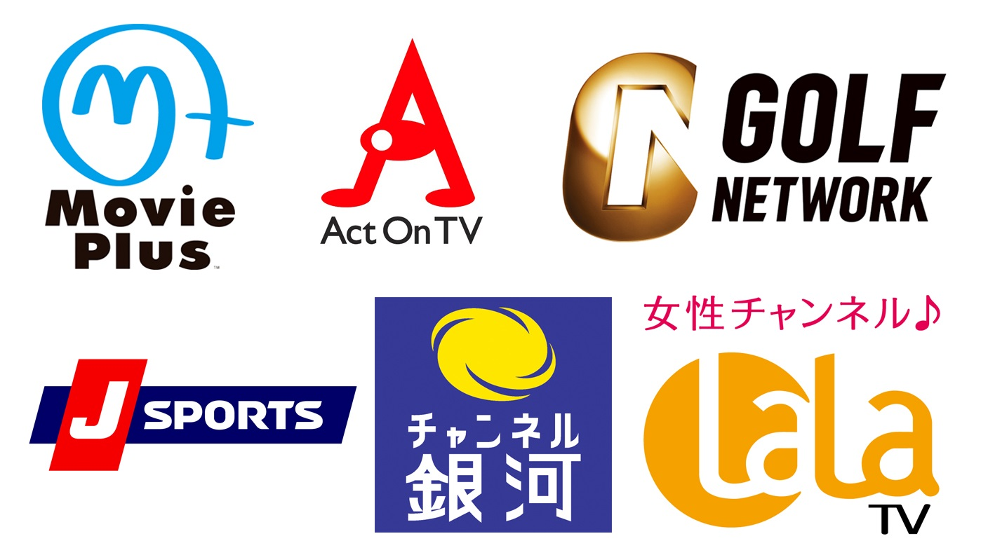 Widely supporting people's daily lives as Japan's largest cable TV