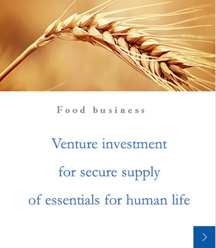Food business | Venture investment for secure supply of essentials for human life