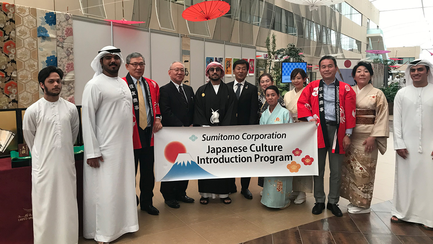 japan social customs traditions and education The culture of japan has evolved greatly over the millennia, from the country's  prehistoric time jōmon period, to its contemporary modern culture, which absorbs  influences from asia, europe, and north america strong chinese influences are  still evident in traditional japanese culture as  schools of painting such as the  kano school of the 16th century became.